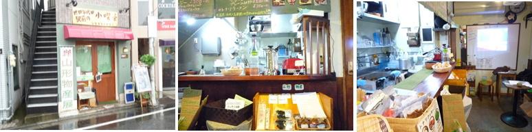 カフェ内装工事