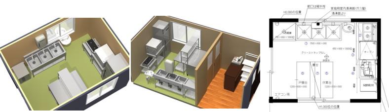 飲食店3D図面