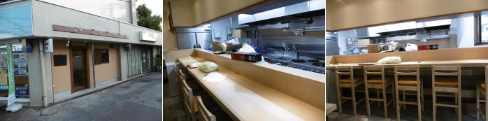 食堂内装工事