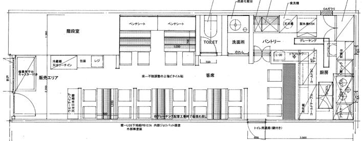 居酒屋店舗設計